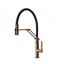 Gessi | Officine Copper, 703,20 euro